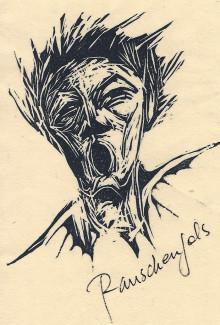 Figure Sketch: Scream